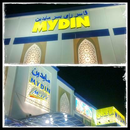 mydin2